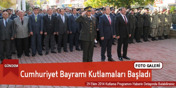 29 Ekim Cumhuriyet Bayramı Etkinlikleri Başladı