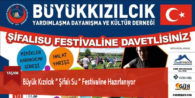 """Büyük Kızılcık """" Şifalı Su """" Festivaline Hazırlanıyor"""